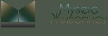 Сайт Музею Живопису